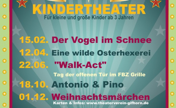 theater17